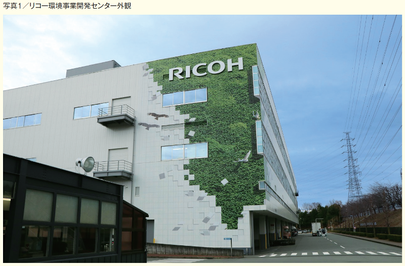201704_ricoh_02.png