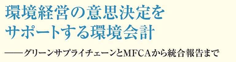 201401_kokubu_top.png