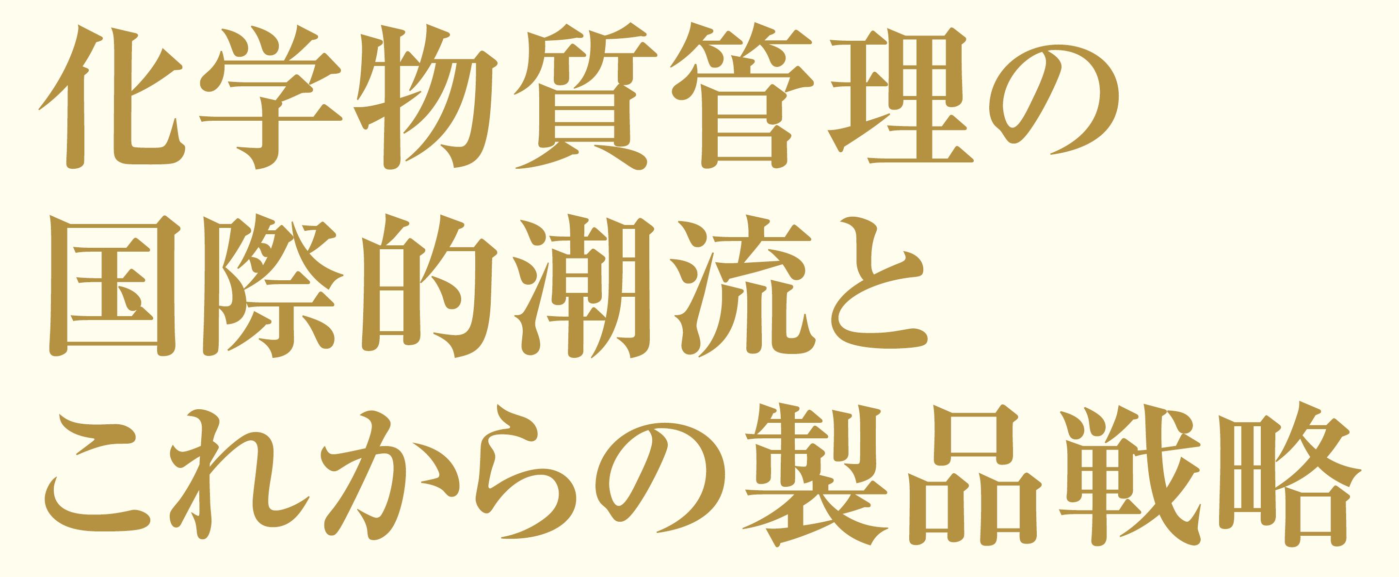 201410_kitanoXkasagi_catchcopy.png