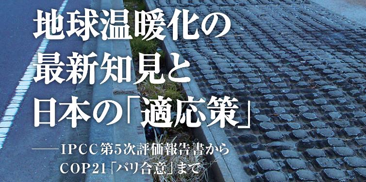 201510_mimuraXkuroiwa_1.png