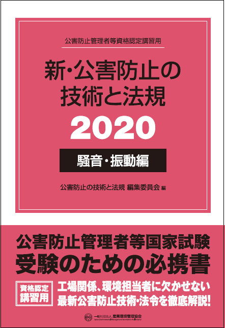 03_noise2020_line.png