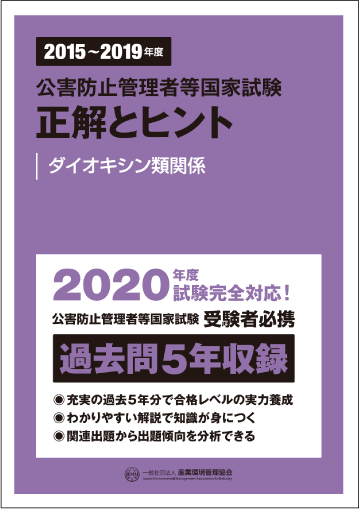 book_2020DXN_hint.png