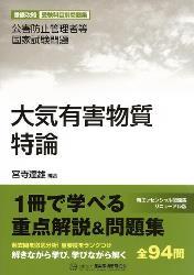 book_tettei_4taikiyugai.jpg