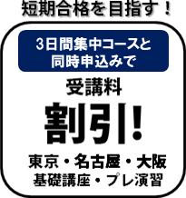 koushu-stamp_2020.png