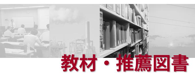 koushu-top_2019-4-5.png