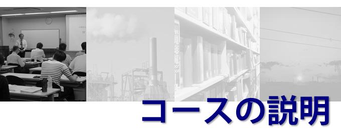 koushu-top_2020-2.PNG