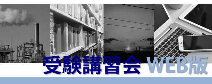 koushu-top_2020_web.png