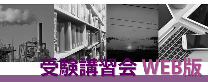 koushu-top_2021-5bWEB.png