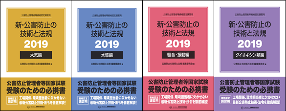 textbook2019.png