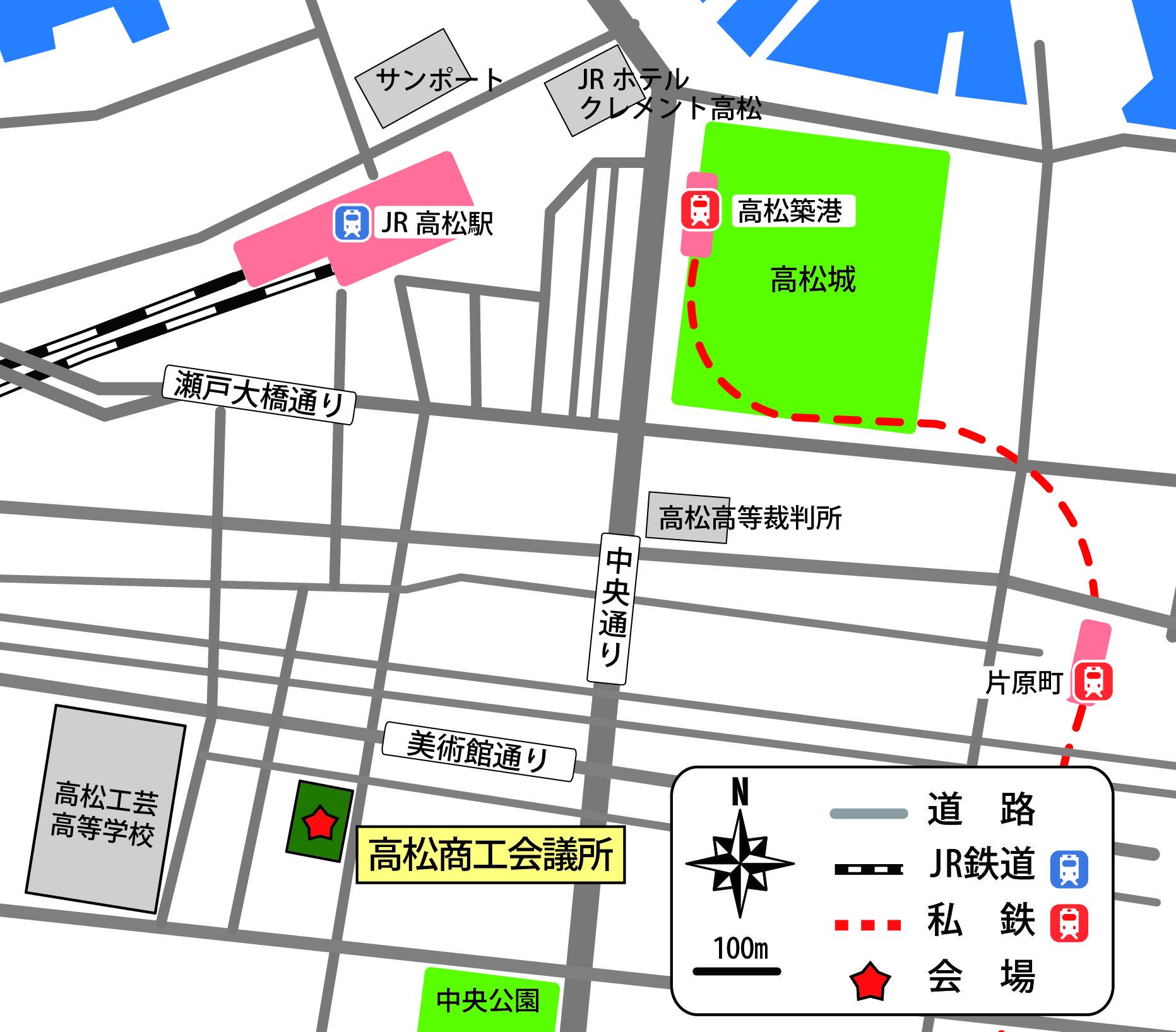 高松商工会議所-01.jpg