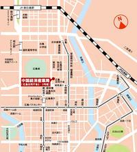 map_chugokukeizaisangyoukyoku.jpg