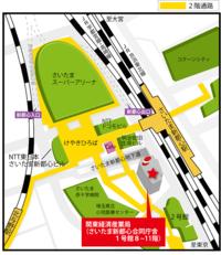 map_kantokeizaisangyoukyoku.png