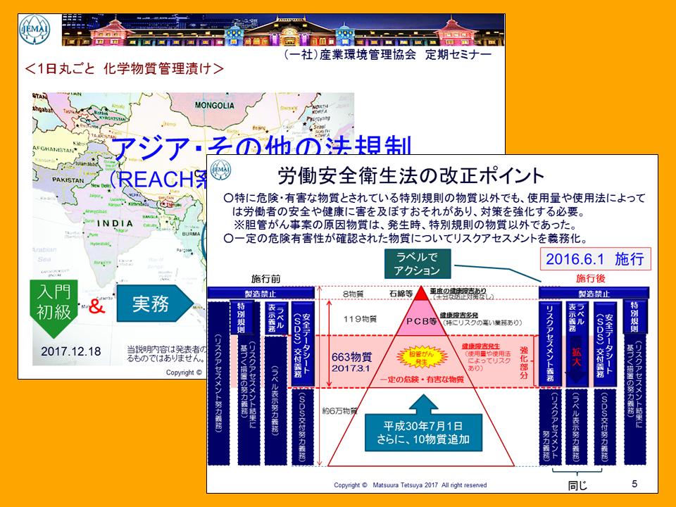 seminartop05-oneday_jp_sample1.png