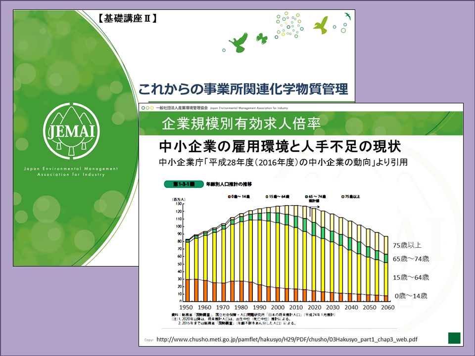seminartop06-jigyosho_sample1.png