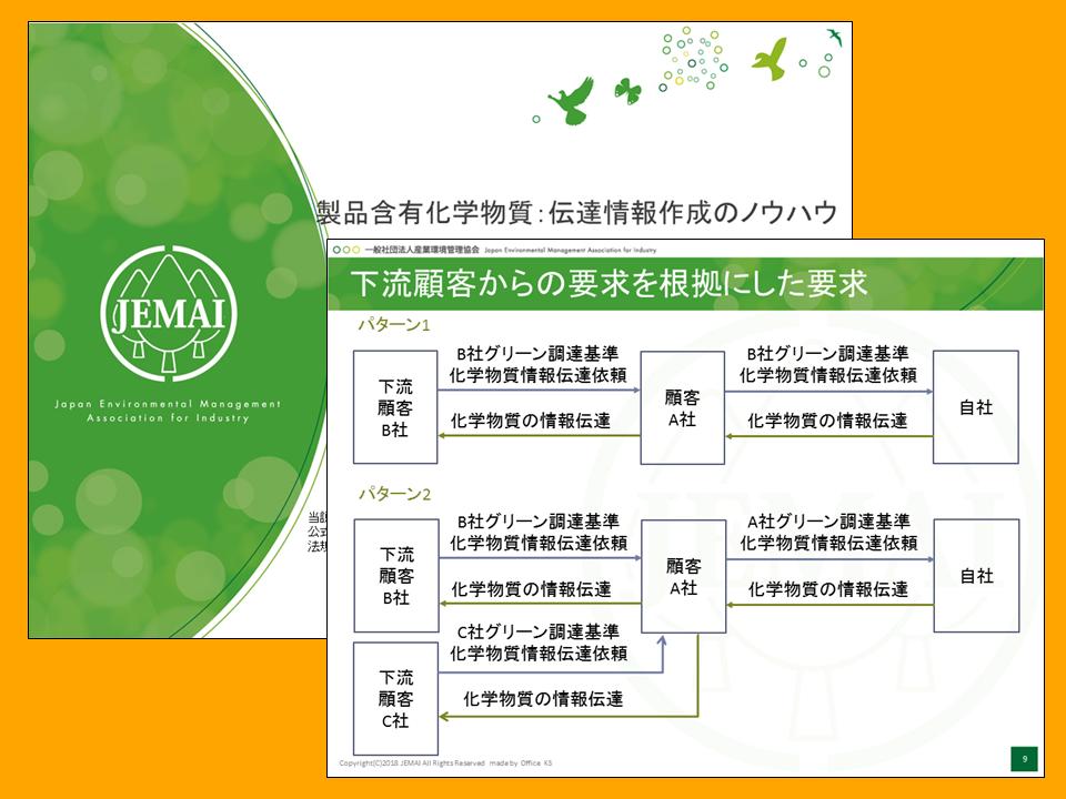 seminartop03-dentatsu_sample1.png