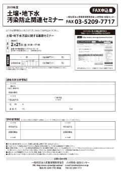 2019S_kiso_order.png