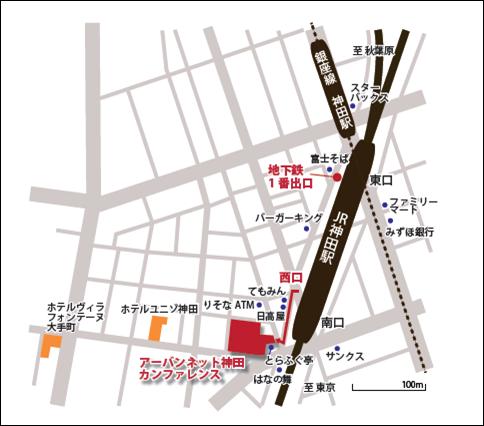 アーバンネット神田カンファレンス.png