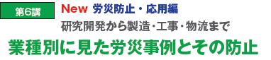 title-bar_jikobousi_jikohanaze.png