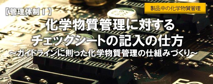 seminartop02-hyouka3_1.png