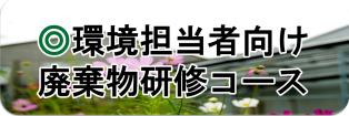 btn_haiki_kako.png