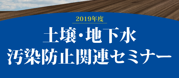 dojo_2019_top.png
