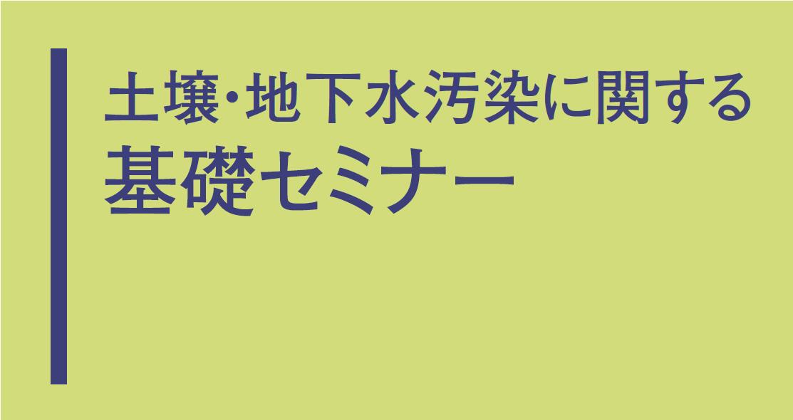 dojo_kiso_01.png