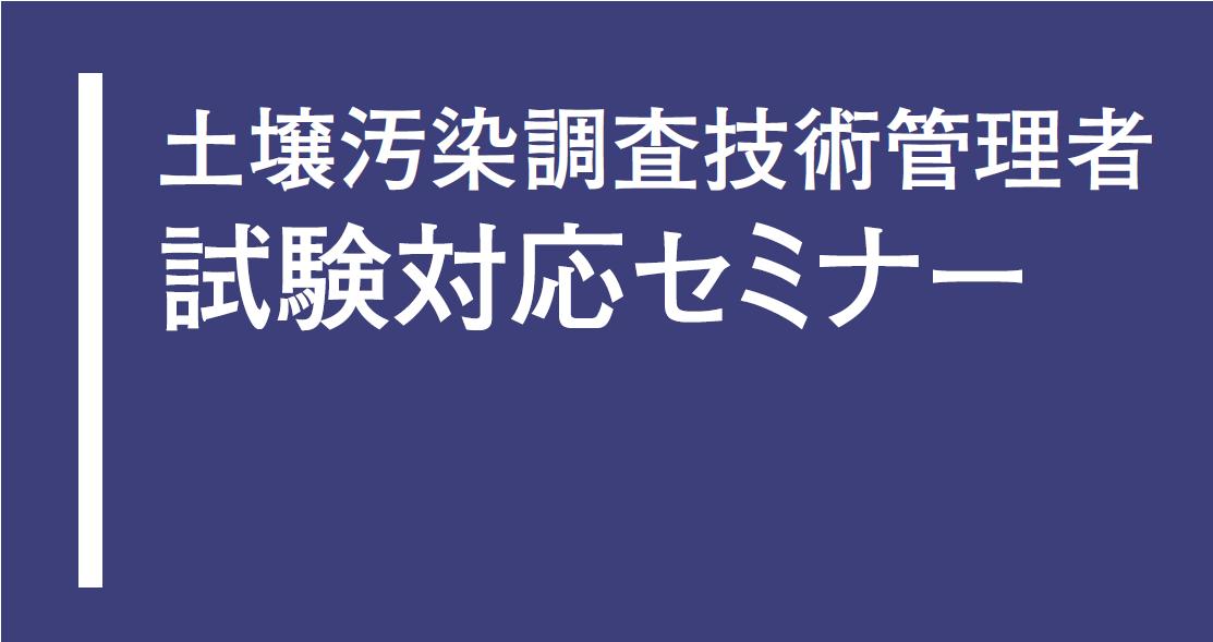 dojo_shiken_01.png