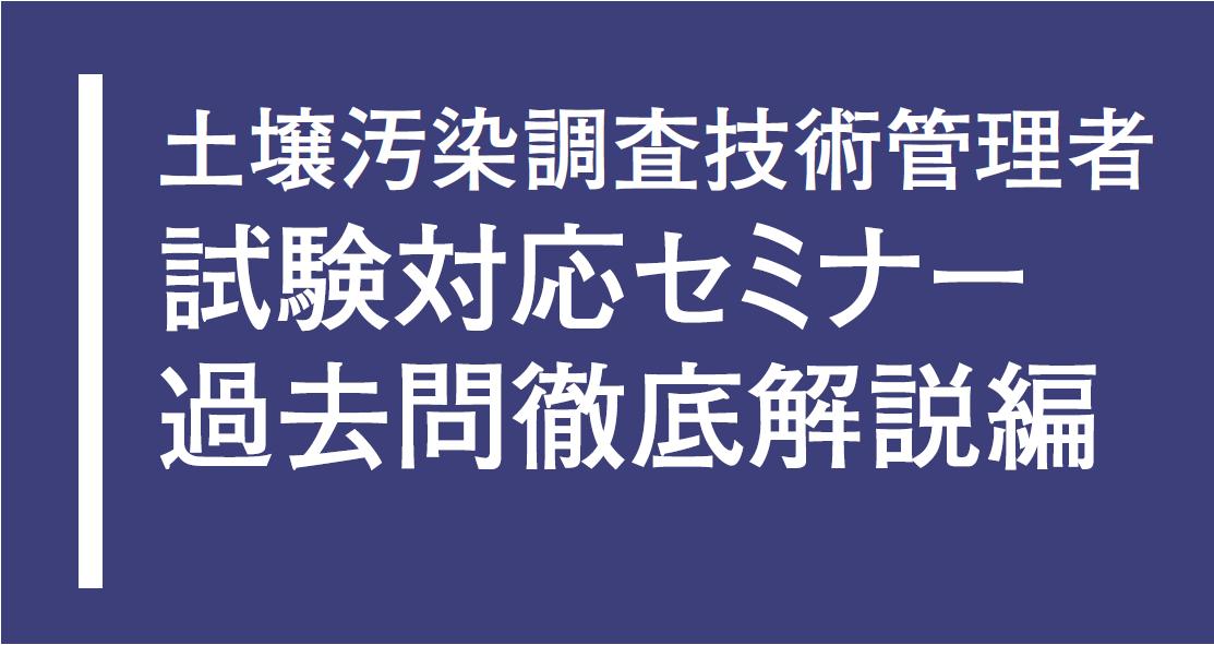 dojo_shiken_02.png
