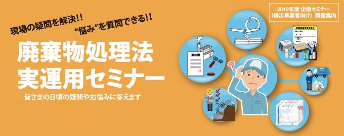 haiki-jitsuunyo-apply_image.png