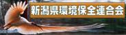 nigatarengoukai-logo.png