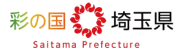 saitama-logo.png