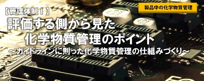seminartop02-hyouka3.png