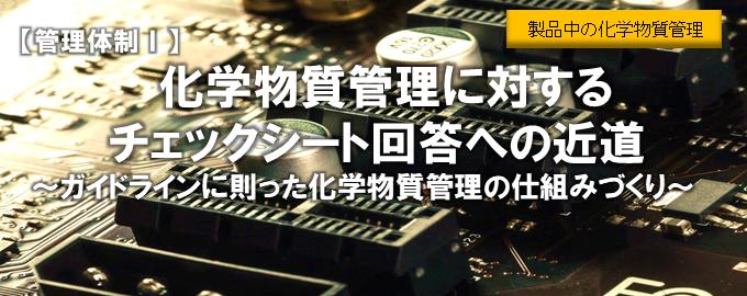 seminartop02-hyouka3_1_1.png
