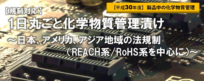 seminartop05-oneday_jp1.png