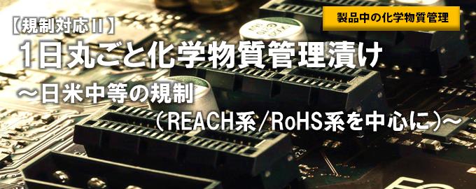 seminartop05-oneday_jp3.png