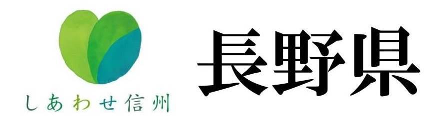 shiawase-shinshu-rogo.jpg