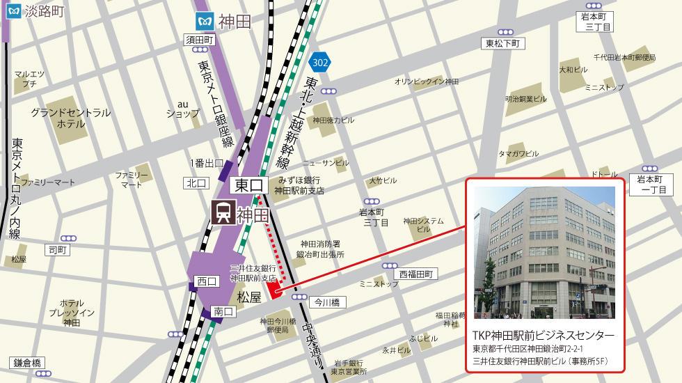 http://www.e-jemai.jp/seminar/img/tkpkanda_map.jpg