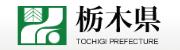 tochigi-pref-logo.png