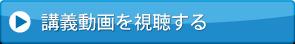 web_btn.png