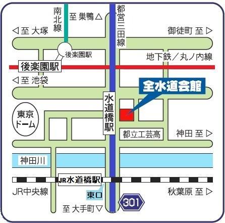 http://www.e-jemai.jp/seminar/img/zensuido_map.jpg